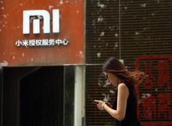 US agrees to remove Xiaomi from blacklist after lawsuit