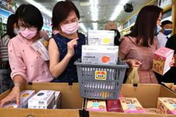 Taiwan reports record daily local Covid-19 cases