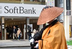 Insight - SoftBank finds a clever RM9bil puzzle piece
