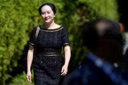 Final leg of Huawei CFO extradition hearings set to resume in August