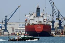 Cuban tanker en route to Venezuela reports missing sailor at sea -document