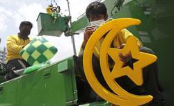 Leaders extend Aidilfitri festive wishes to rakyat