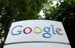 Google 'respectfully disagrees' with Italy's antitrust decision