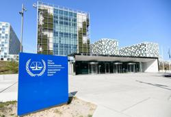 Factbox: What is the International Criminal Court?