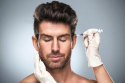 Cosmetic procedures to enhance your facial features