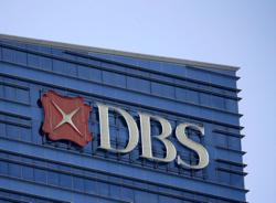 DBS private bank offers wealth succession planning for cryptocurrencies
