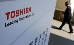 Toshiba Tec France confirms it was hacked earlier in May
