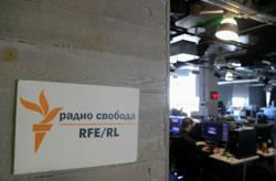 Russia declares VTimes news site 'foreign agent', sends bailiffs to Radio Free Europe