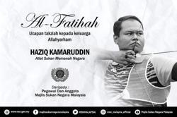 Archer Haziq Kamaruddin laid to rest