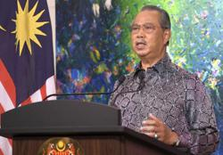 PM: Youths to be part of advisory group to shape govt policy