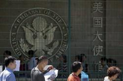 US denies Chinese student a visa because father is a police officer