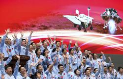 China completes historic Mars spacecraft landing (update)