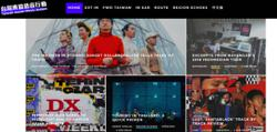 Malaysian and Taiwanese online initiative to develop indie music/arts launched