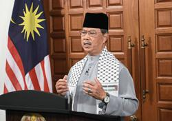 Muhyiddin: UN must act now