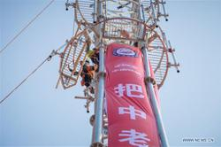 Construction of all communication towers along China-Laos railway completed