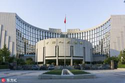 China offers banks nearly US$16 Billion to maintain liquidity