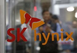 SK Hynix seeks talks to buy Korea-based chip contract manufacturer - media