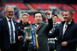 Perak should take a leaf out of Leicester's book of achievements