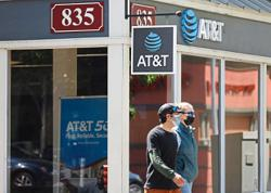 Possible US$280mil hit on AT&T-Discovery deal