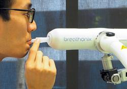 Temporary nod for one-minute Covid-19 breath test