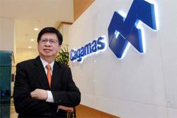 Cagamas concludes bond issuance
