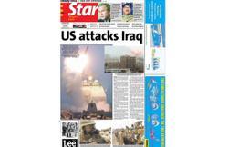 Flashback #Star50: US attacks Iraq