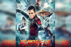 Chinese movie China Captain slammed as rip-off of Marvel films