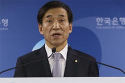 South Korea freezes key rate at record low 0.5%
