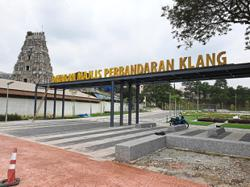 Padang Chetty gets a new name officially