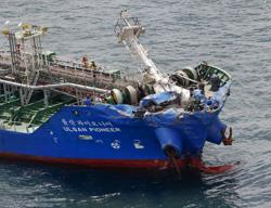 One crew feared dead after Japanese cargo ship collision - media