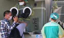 Taiwan people seek mainland solutions to address vaccine shortage