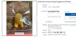 Bids for Among Us crewmate-shaped chicken nugget exceed US$39K online