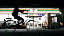 First 7-Eleven store in Cambodia to open mid-June: envoy