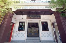 Pre-war shophouse turned heritage museum tells Johor Chinese history