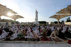 Indonesia cancels haj pilgrimage again due to pandemic