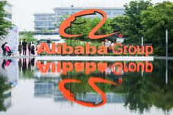 Hangzhou opens booking for digital economy-themed tourism