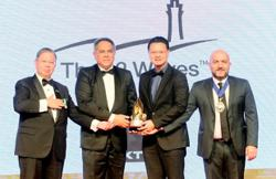 World FIABCI Award for The 12 Waves