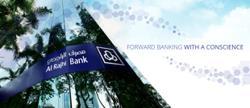 New senior management leaders at Al Rajhi Bank Malaysia