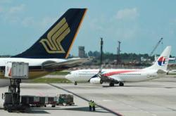 EU, Asean conclude landmark air transport agreement