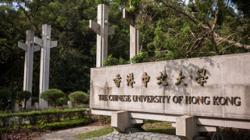 Three Hong Kong universities rise in prominent rankings of Asian institutions