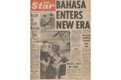 Flashback #Star50: Bahasa enters new era