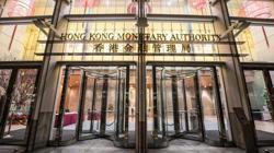 Hong Kong unveils new fintech development strategy