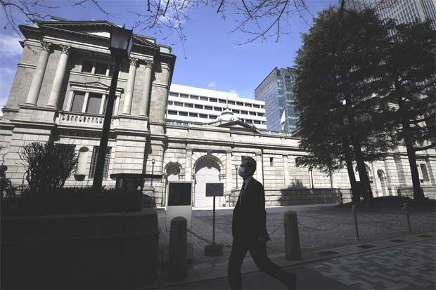 Japan's central bank building in Tokyo