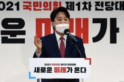 Generational shift in South Korea with 36-year-old elected leader of main opposition party