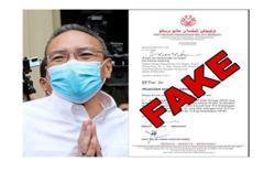 Hishammuddin not sacked from Umno