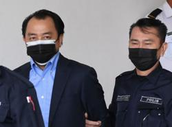 Among to face two more fresh charges