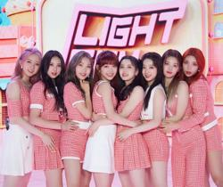 Rookie K-pop group Lightsum hopes to shine bright