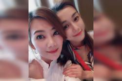 Are singers Fish Leong and Christine Fan no longer friends?