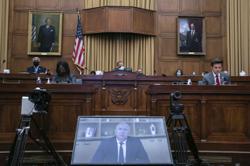 US lawmakers, wary of Big Tech, propose antitrust overhaul