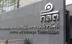 Thailand bans meme- and fan-based tokens from digital exchanges